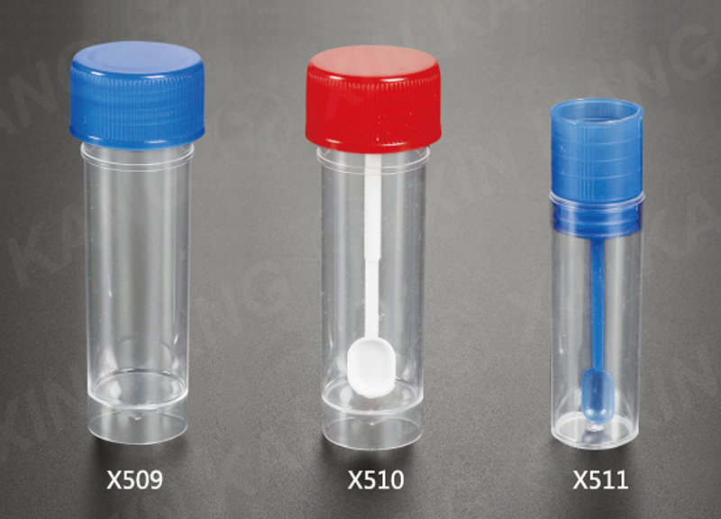 25ml 小便标本瓶 大便标本瓶