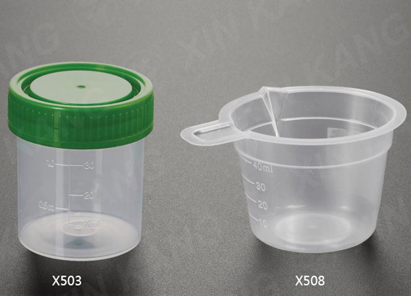 40ml 尿杯 量杯 采样杯 硬塑尿杯